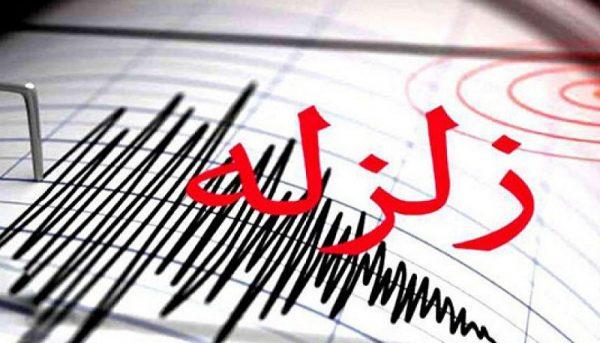۴ استان کشور زلزلههای مهم را تجربه کردند