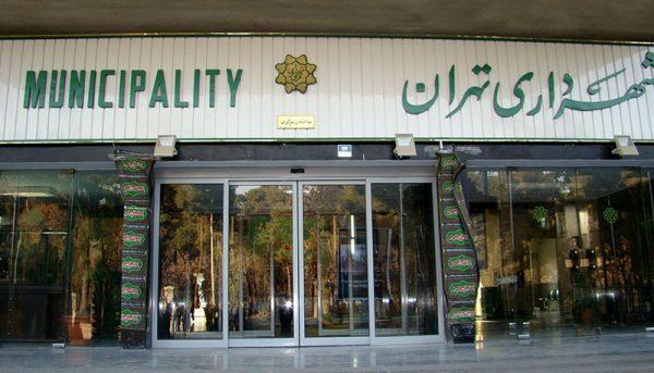 تهاتر ملک در شهرداری آنلاین میشود