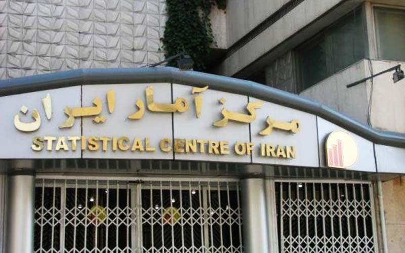 نوبخت رئیس مرکز آمار ایران را منصوب کرد