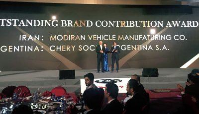 مهمانی چری در آستانه برگزاری نمایشگاه خودرو چین