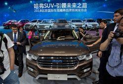 نمایشگاه بین المللی خودرو پکن