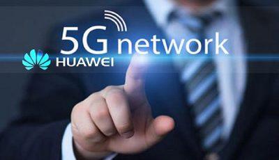 انعقاد قرارداد چند میلیارد دلاری برای توسعه اینترنت ۵G