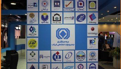ششمین همایش ایران و اروپا، ۸ و ۹ اردیبهشتماه برگزار میشود