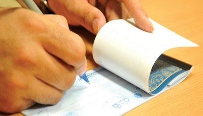 طرح اصلاح قانون چک با اولویت بررسی میشود