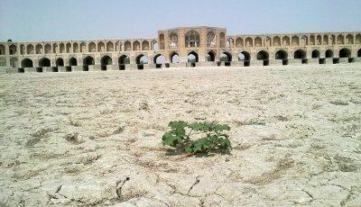 ایران چهارمین کشور درگیر تنش آبی جهان
