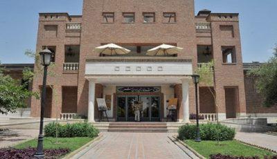 برنامههای تماشاخانه ایرانشهر در بهار ۹۷ اعلام شد
