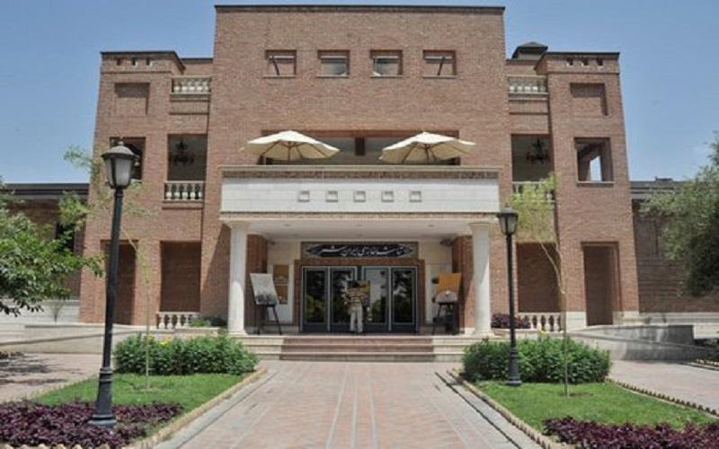 برنامههای تماشاخانه ایرانشهر در بهار 97 اعلام شد