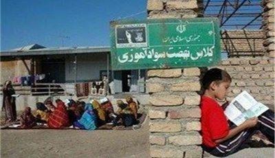 وجود ۷ میلیون کمسواد در ایران