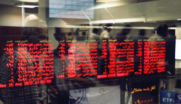 گزارش هفتگی بازار سهام؛ افت شاخص در هفته نمایشگاه