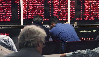 اثرگذارترین سهام در روز قرمز بورس