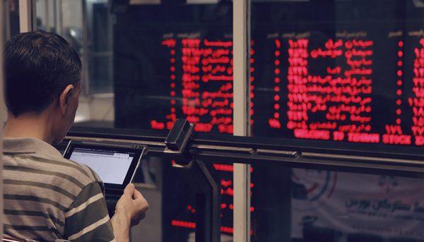 افزایش پیشبینی نشده قیمتها در بورس
