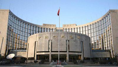 بانک مرکزی چین ریسکهای بانکداری سایه را رفع میکند