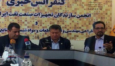 مدیران جرات استفاده از کالای ایرانی را داشته باشند
