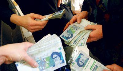 بخشنامه حداقل دستمزد سال ۹۷ ابلاغ شد