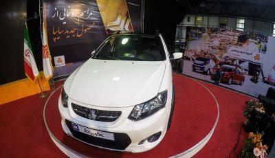 برگزاری نمایشگاه خودرو تهران بعد از ۱۰ سال