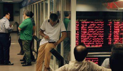 ۵ تریلیون دلار ارزش صندوقهای قابل معامله بورسی در دنیا