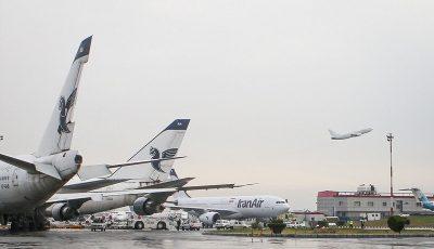 قیمت بلیت هواپیما در سال ۹۸ گران میشود؟