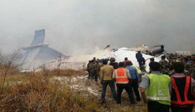 پایان بازخوانی جعبه سیاه هواپیمای ترکیهای