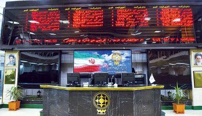 صنایع بورسی با بیشترین ارزش معاملات روزانه