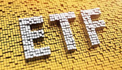 ارزش صندوقهای ETF به ۸۳ هزار میلیارد ریال رسید