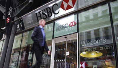 مدیر کلاهبردار بانک «اچ اس بی سی» از سوی آمریکا ۲ سال زندانی شد