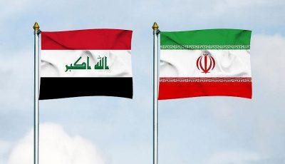 ایران و عراق راههای تقویت روابط را بررسی کردند