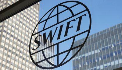 بانکهای ایرانی که به سوئیفت متصلاند
