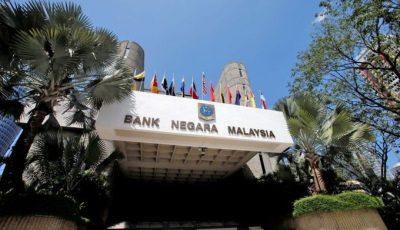 حمله سایبری به بانک مرکزی مالزی، هشدار فیلیپین
