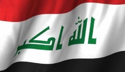 تصمیم جدید عراق برای کالاهای وارداتی
