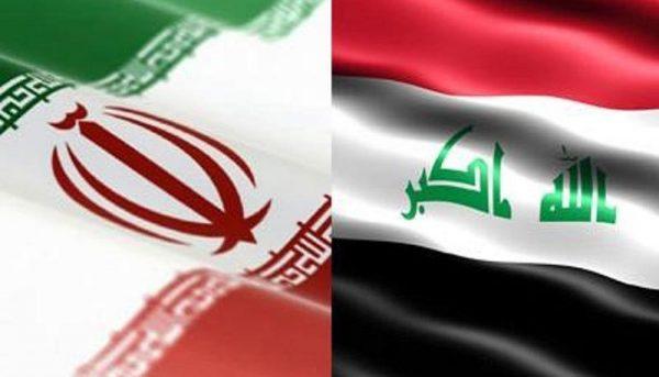 هیات بزرگ بازرگانی عراق راهی ایران شد