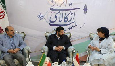 سفیر هلند در ایران: همچنان از برجام دفاع میکنیم