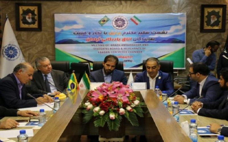 سرمایهگذاری ۱.۲ میلیارد یورویی برزیل در ایران