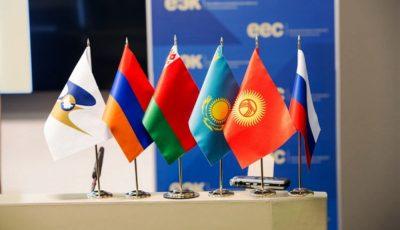 امتیازات تجاری ایران پس از عضویت در اتحادیه اوراسیا