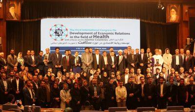 همپیمانی با ۴ کشور برای توسعه اقتصاد سلامت