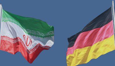 تلاش ۶ بانک آلمانی برای مقابله با تحریمهای ترامپ علیه ایران