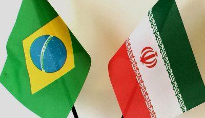 تعیین دو بانک تخصصی برای ارتباط با برزیل