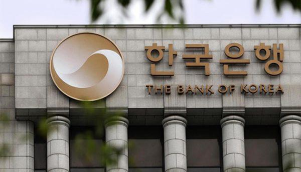 بانک مرکزی کره جنوبی نرخ بهره را ۱.۵ درصد حفظ میکند