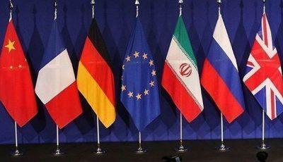 تصمیم جدید ایران درباره برجام ساعتی دیگر اعلام میشود