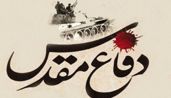 رونمایی از ۲۰ کتاب حوزه دفاع مقدس در زنجان