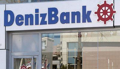 بانک ملی دوبی «دنیزبانک» ترکیه را ۳.۲ میلیارد دلار خریداری میکند
