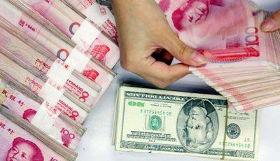 کاهش محدودیتهای سرمایهگذاری خارجی در چین