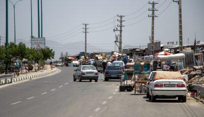بازار سمساری جنوب تهران (گزارش تصویری)