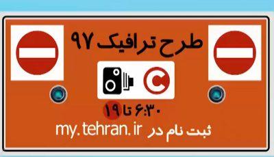 توضیحات شهرداری در مورد ارسال پیامک بدهی عوارض به شهروندان