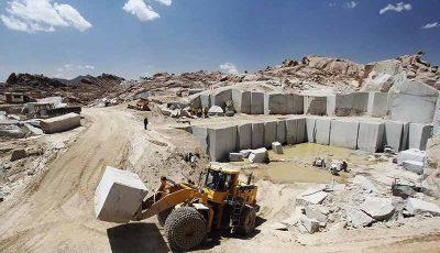 3.6 میلیارد دلار طرح معدنی تا پایان امسال اجرا میشود