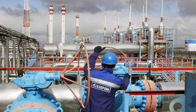 افزایش شدید قیمت گاز در انگلیس با خروج آمریکا از برجام