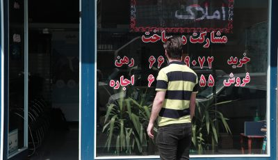 خریدوفروش ملک خارجی در بنگاهها ممنوع است