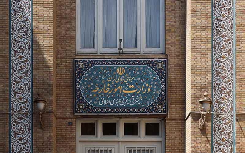 واکنش ایران به رفع توقیف از ۱/۷ میلیارد دلار از داراییهای بانک مرکزی