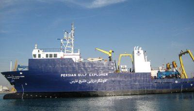 پایان مرحله دوم گشت تحقیقاتی اقیانوس شناسی در تنگه هرمز – خلیجفارس و دریای عمان