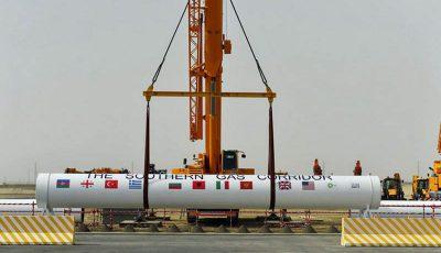 موافقت آمریکا با معافیت کریدور گاز جنوبی از تحریمهای ایران