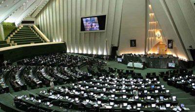 بستهها حمایتی دولت در کمیسیون اجتماعی مجلس بررسی شد